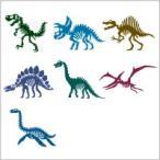 お名前シール スタンダード 撥水 96P 恐竜の大化石博物館 (クロネコDM便/代引不可)