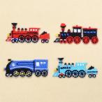 ワッペン おしゃれな機関車セット(4個セット) (アイロン アップリケ 幼児 子供 かわいい おしゃれ)