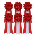 ショッピングリボン 胸章リボンバラ 式典用徽章 記章 中バラ 6個セット
