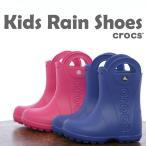 crocs クロックス キッズレインブーツ 子供用 女の子 男の子