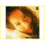 2TOKYOデートカレンダー 増田 有華 AKB48 20