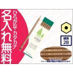 トンボ鉛筆 木物語S 六角軸 硬度2B 紙箱 10052971