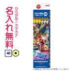 ▽三菱鉛筆 マリオカート かきかた鉛筆 六角軸 硬度4B 紙箱 マリオ 10060838
