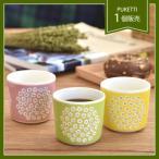 マリメッコ プケッティ marimekko PUKETTI ラテマグ スモール 1個販売 【67286】 コーヒーカップ
