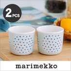 marimekko PUKETTI ラテマグ スモール 2個セット【67286】82 ベージュ コーヒーカップ マリメッコ プケッティ