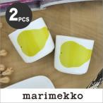Yahoo!CDS-R【セール40%OFF】marimekko PIENI PAARYNA ラテマグ スモール【2個セット】ホワイト×グリーン 42(160) 【69159】コーヒーカップ マリメッコ