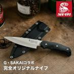 G・SAKAI×ガイドサービスセブン 完全オリジナルナイフ 【サカナンチュ01】 黒/ブラック