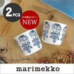 marimekko VIHKIRUUSU ラテマグ 2個セット 36(150)【69550】コーヒーカップ マリメッコ ヴィヒキルース 父の日