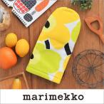 marimekko マリメッコ UNIKKO ウニッコ オーブンミトン/イエローグリーン