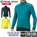 PEARL IZUMI パールイズミ ウインドブレーカー ストレッチ ウィンドシェル 2300 サイクルウェア ロードバイクウェア ユニセックス