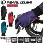 PEARL IZUMI パールイズミ グローブ ウィンドブレーク ウィンター グローブ 7215 フルフィンガーグローブ 手袋 サイクルウェア ロードバイクウェア