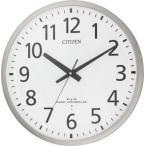 シチズン大型電波掛け時計 スペイシーM465 8MY465-019