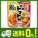 カゴメ 甘熟トマト鍋スープmini 100g ×10袋