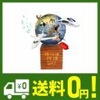 地球儀 子供 AR しゃべる地球儀 日本語 球径13cm 目覚まし時計付き 3Dで学べる 5WAY「天空の城ラピュタ」 LEDライト付き 知育玩具 ベ