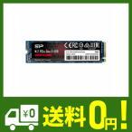 シリコンパワー SSD 1TB M.2 2280 PCIe3.0×4 NVMe1.3 最大読込3400MB/s 5年保証 SP01KGBP34UD70