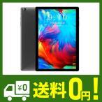 Android10 CHUWI Hipad X タブレット 10.1インチ 2イン1 キーボード別売 4G LTE 6GB+128GB,8コアCPU