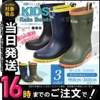 レインブーツ 長靴 防水 子供 シューズ キッズ 靴 雨