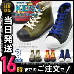 レインブーツ 長靴 キッズ レインシューズ かわいい 子供 女の子 男の子 雨 アウトドア