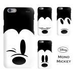 iphone7 ケース iPhone7 Plus ケース Disney Mono Mickey iphone7ケース ディズニー アイフォン7 ケース iphone7 カバー iphone7 ケース かわいい