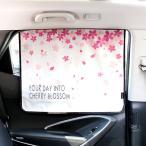 車窓サンシェード マグネット式 Funnymade 紫外線99%カット 紫外線対策 グッズ ひよけ UVカット 車 サンシェード おしゃれ サンシェード 車 かわいい