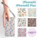 iPhone6 ケース iPhone6s 手帳型 Liberty Folio case リバティ スマホケース カバー アイフォン6 アイフォン6s カード収納可能 花柄 パターン 春 夏 限定