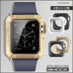 Apple Watch ケース INGRAM iSHOCK(アイ・ショック)  38mm 42mm対応 2カラーセットでお得!! apple watch ケース アップルウォッチ ケース