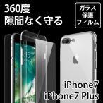 iPhone7 ケース iPhone7 Plus ケース DANDI アイフォン7 ケース iphone クリアケース カバー アイフォン7 iPhoneケース ハード アイホン スマホケース