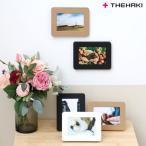 フォトフレーム L判 クラフト紙 紙 写真立て 壁掛け 置き おしゃれ インテリア 北欧 飾り THEHAKI SANDWICH PHOTO FRAME 3X5 掛け置き兼用 かわいい 横 縦 写真