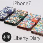iPhone7 手帳 ケース iPhone7 ケース 手帳型 ZENUS Liberty Diary 花柄 リバティ iphone7ケース ダイアリー iphone7 カバー スマホケース アイフォン アイホン