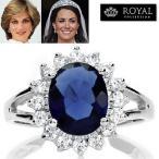 リング キャサリン妃 サファイア ブルー 婚約指輪 ダイアナ妃のエンゲージリング ロイヤル コレクション