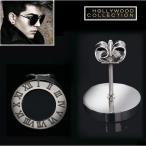 ピアス ブラックダイヤモンド 黒ダイヤ メンズ スタッド ピアス 片耳用 ヴィンテージ シルバー  アダムランバート コレクション