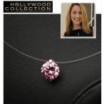 一粒 ピンクダイヤモンド イリュージョン ネックレス ハリウッド セレブ コレクション
