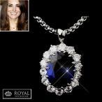 ショッピングネックレス ネックレス キャサリン妃 サファイア ブルー ペンダント ネックレス|キャサリン妃 コレクション
