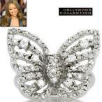 パヴェ ダイヤモンド 蝶々 バタフライ シルバー  リング|マライア キャリー コレクション