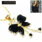 ネックレス ブラックダイヤモンド 18金 バタフライ 蝶 ネックレス マライア キャリー コレクション