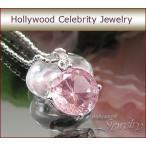 ショッピングセレブ ネックレス 一粒 ピンクダイヤモンド ネックレス 12mm径 ハリウッド セレブ コレクション