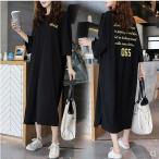 大きいサイズ ロングTシャツワンピ ビックサイズ 半袖 プリント トップス/大きいサイズ レディース  40代 50代 30代 春夏 (取寄)