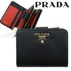 プラダ 財布 レディース メンズ 二つ折り 新品 PRADA VITELLO MOVE BICOLORE NERO LACCA 1ML018
