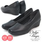 ショッピングウエッジソール 通勤用 コンフォート ウエッジソール パンプス レディース 靴 3E EEE 幅広 軽量 痛くない ヒール5cm フォーマル リクルート ビジネス 仕事 母の日 2000