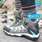 ショッピングトレッキングシューズ トレッキングシューズ メンズ レディース 防水 登山靴 男女兼用 アウトドア フリーロック 810