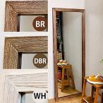 【アンティーク調】北欧テイストの天然木素材 ウォールミラー