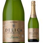 ワイン サントリー デリカ スパークリング ルシア 長S