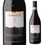 バルバレスコ ガイヤ プリンチペ 2017 750ml イタリア ピエモンテ 赤ワイン お歳暮 御歳暮
