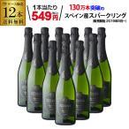 (予約) 1本当り425円(税別) 送料無料 �