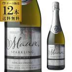 6%還元 3/26〜27限定 送料無料 モーヴ スパークリング アップルジュース 750ml×12本入ケース ノンアルコールワイン シャンパン アルコールフリー Al