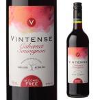6%還元 3/26〜27限定 ノンアルコールワイン ヴィンテンス カベルネ ソーヴィニヨン   750ml アルコールフリー 赤