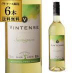 6%還元 3/26〜27限定 1本当たり1,180円(税抜) 送料無料 ノンアルコールワイン ヴィンテンス ソーヴィニヨン ブラン   750ml アルコールフリー 白