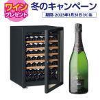 ワインセラー 家庭用 業務用 収納本数74本 ユーロカーブ プルミエ Premiere-S-C-PTHF(赤) 正規品 予約受付中(入荷日未定分)