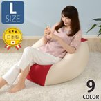 ビーズクッション 日本製 大きい Lサイズ  和楽の葵 カバー付き おしゃれ クッション ビーズ QUBE a601