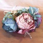 アンティークローズ 花冠 ヘッドアクセサリー ヘッドドレス ウェディング 造花 結婚式 ラナンキュラス